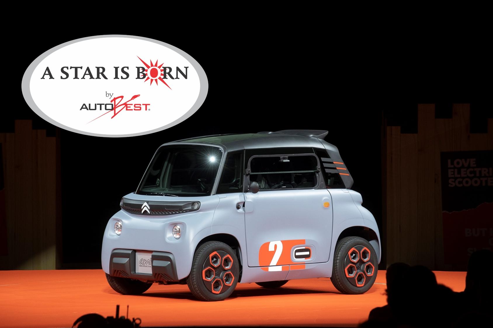 """Окремою нагородою – """"Народження зірки 2020"""" – журналісти відзначили електричний Citroen Ami"""