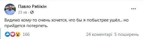 Таможня в Украине опять останется без главы? Рябикин собрался в отставку и, похоже, передумал