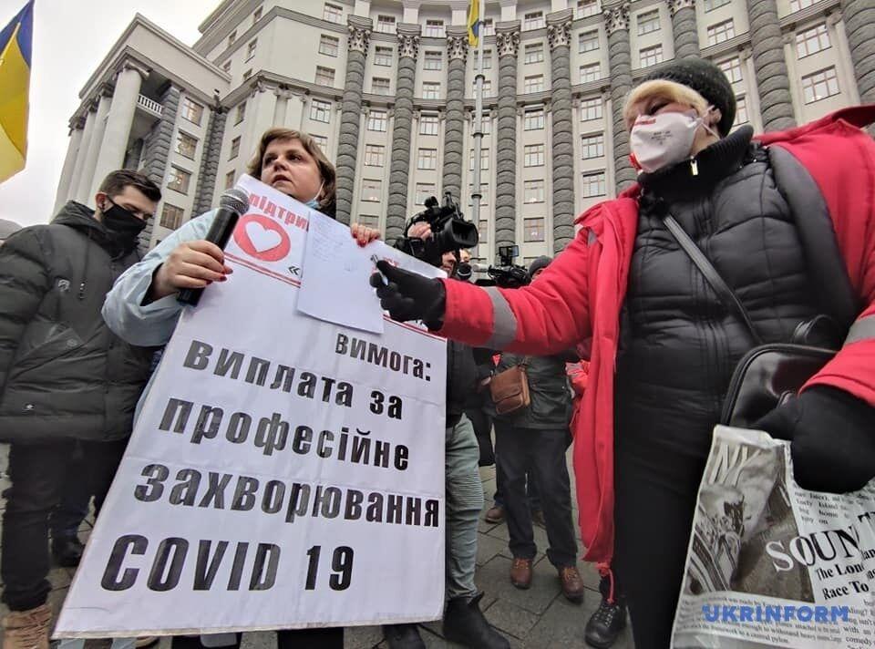 Акция протеста медработников в Киеве
