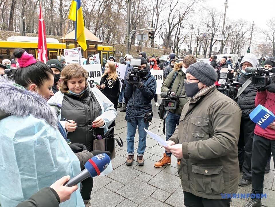 Акция протеста медиков