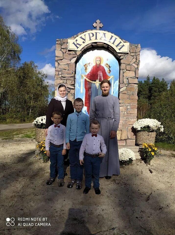 Семья священника.