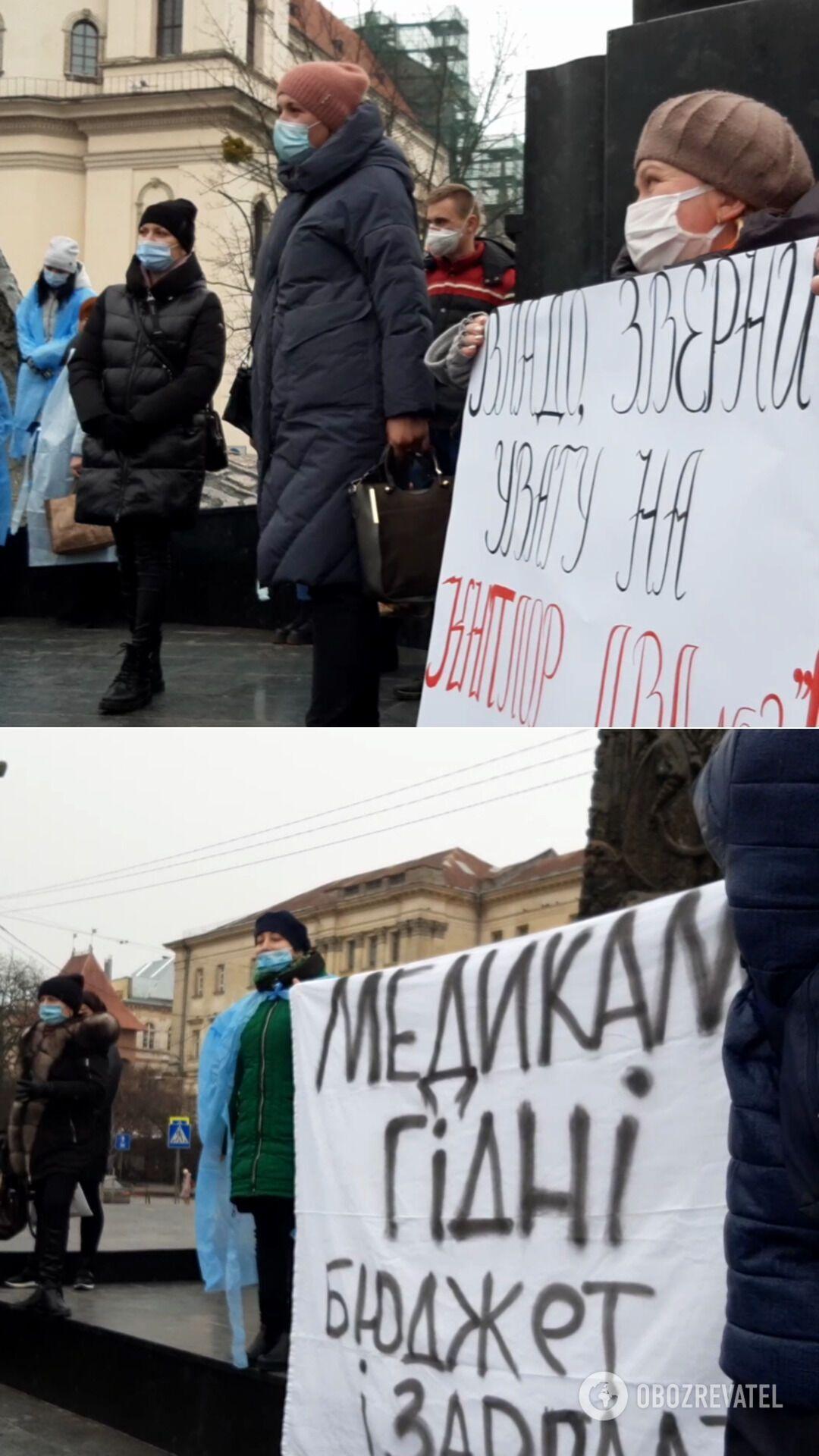 Протест медиков во Львове