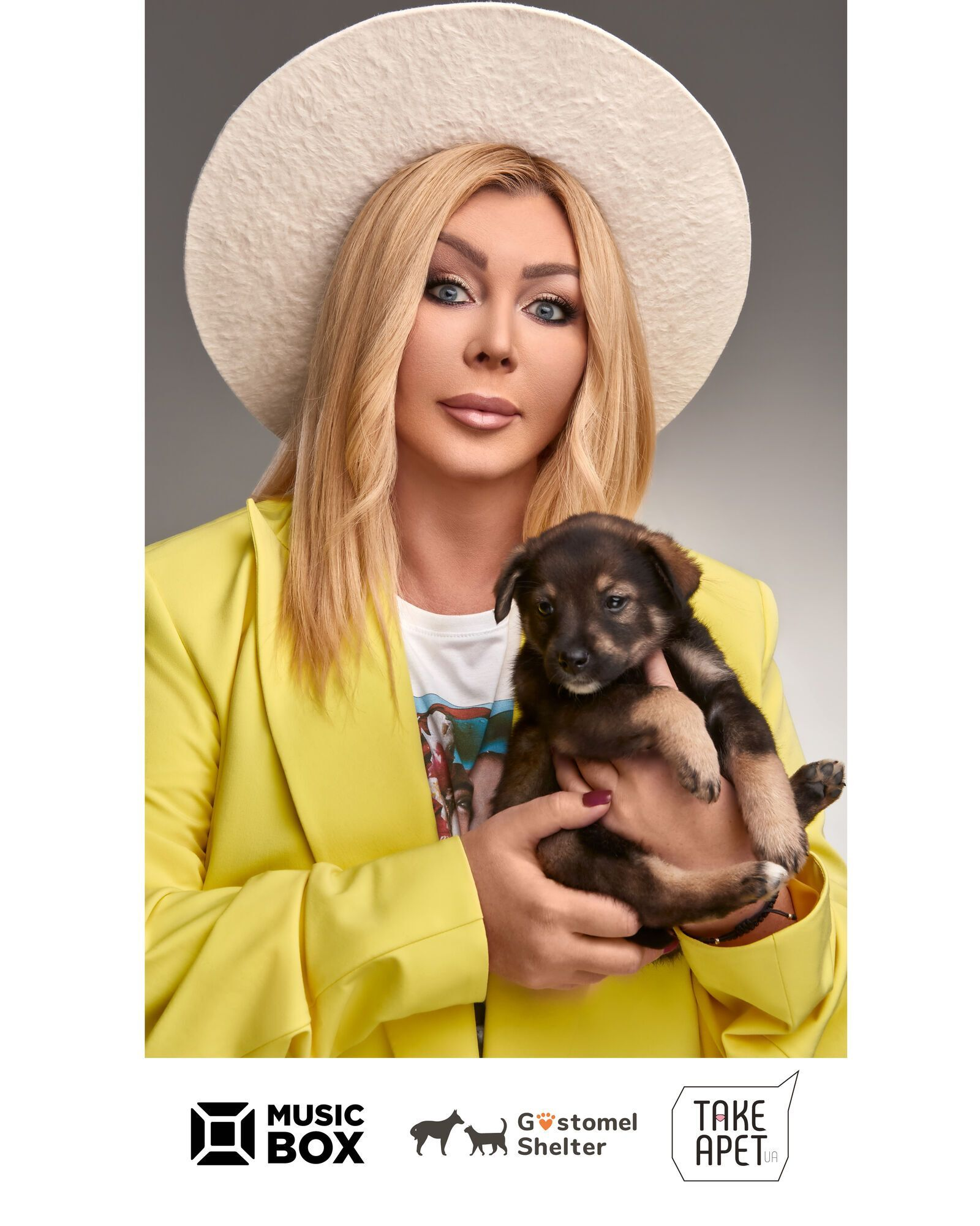 Ирина Билык в фотосессии в поддержку животных.