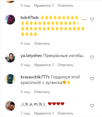 Вице-чемпионка Киева выложила откровенные фото и восхитила сеть красотой