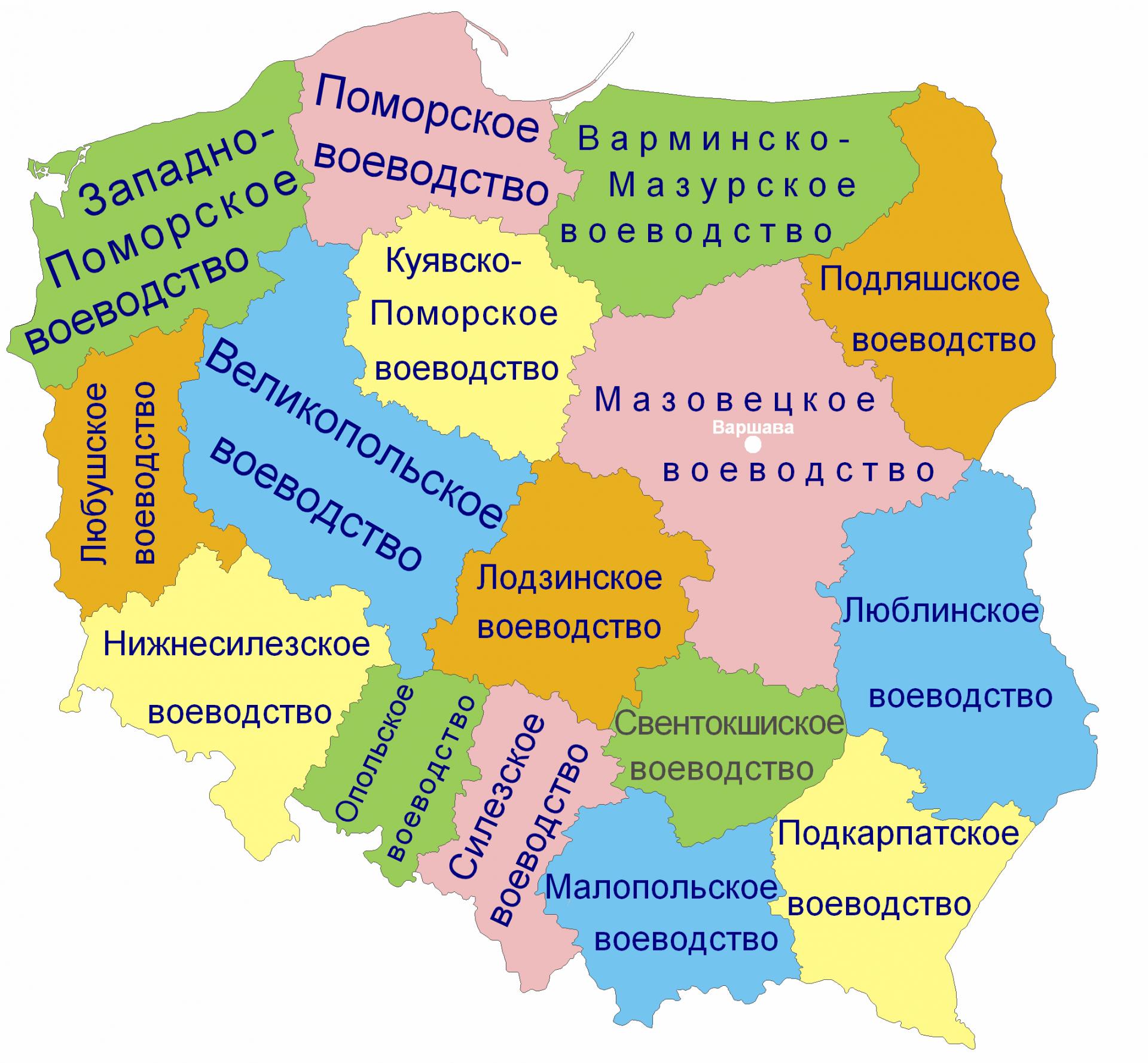 Карта Польши. Силезское воеводство - внизу ближе к левою краю