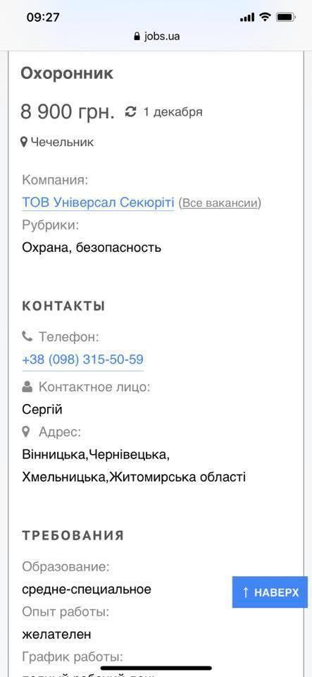 Пока охранник в Украине будет получать больше врача – мы все будем жить в болезнях