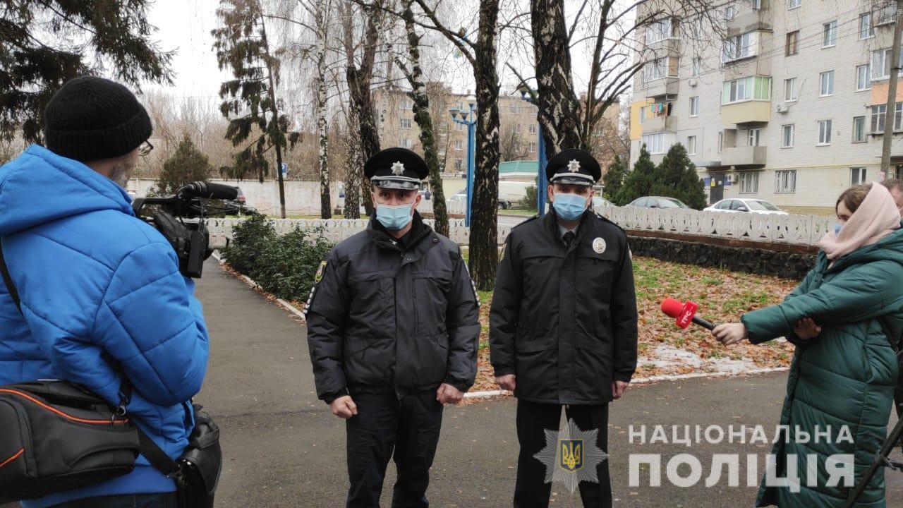 В Борисполе презентовали современную систему видеонаблюдения