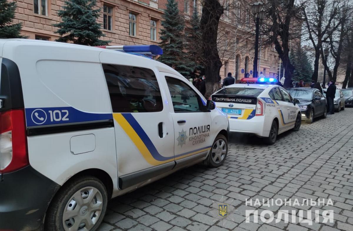 Поліція організувала евакуацію