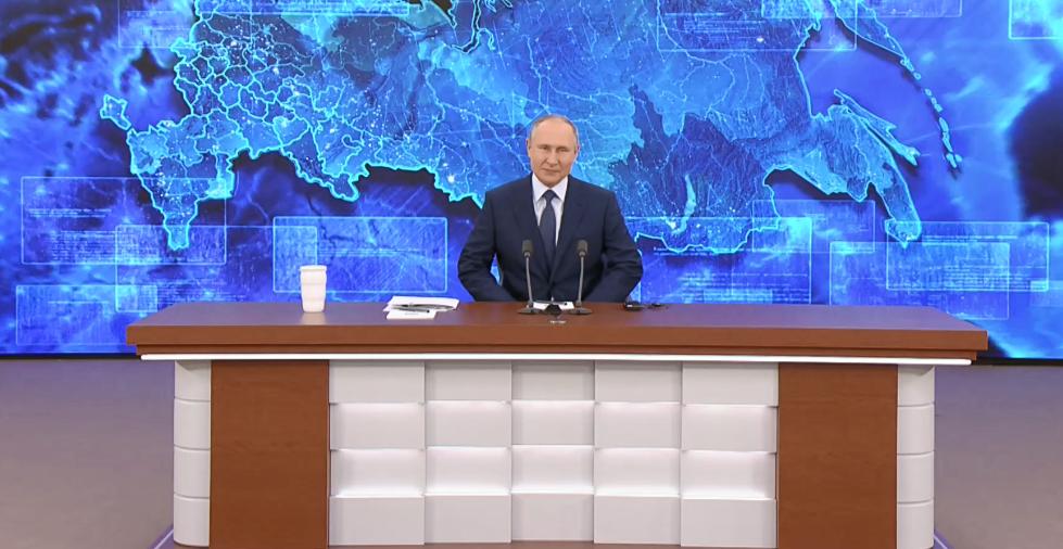Володимир Путін почав виступ.