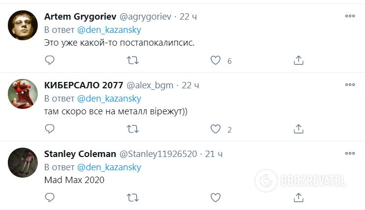 """Мережа відреагувала на ролик з """"ДНР"""""""
