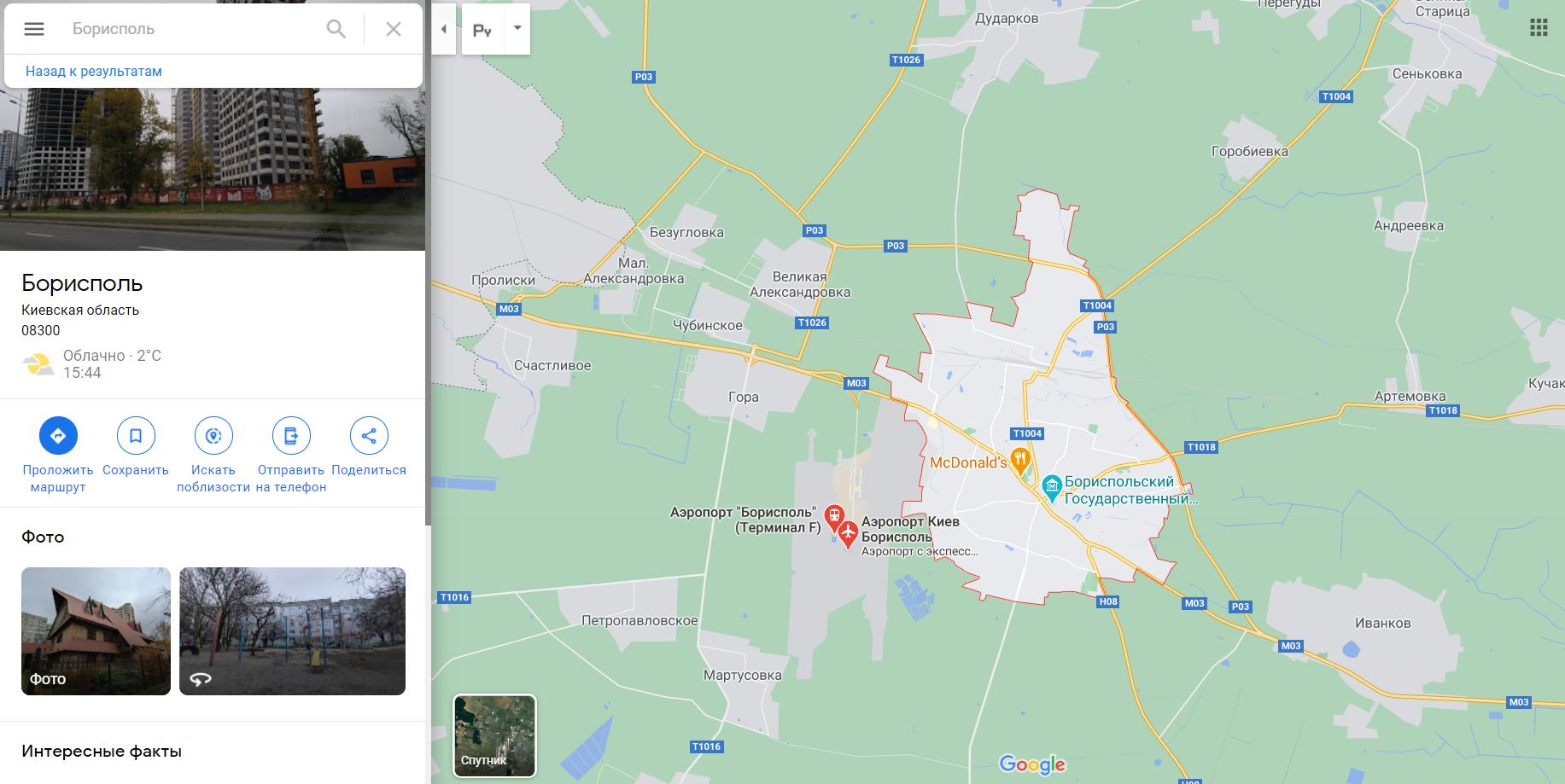 Борисполь на карте