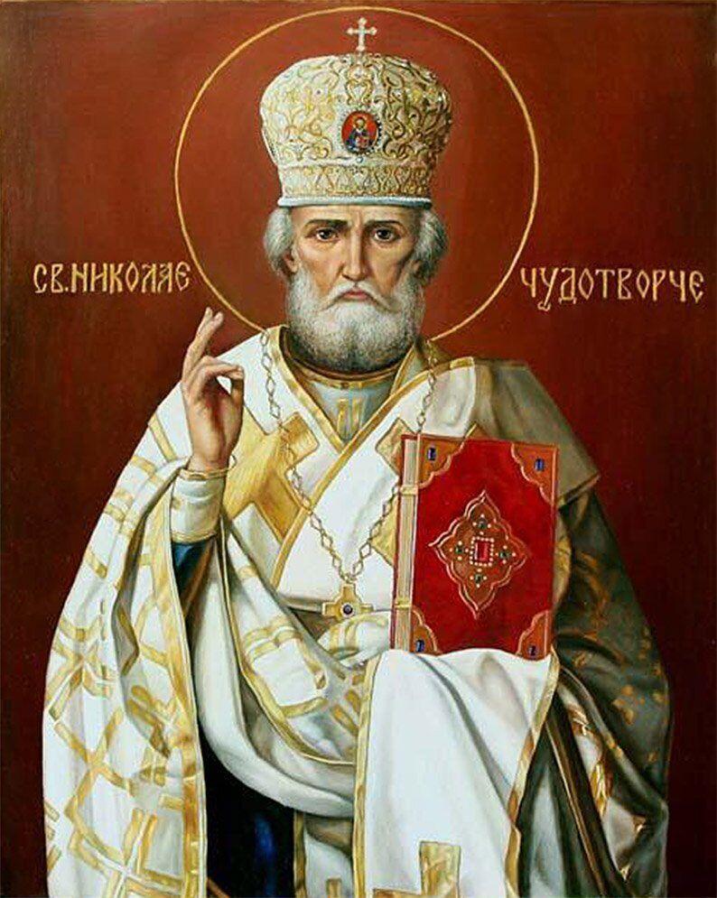 Святий Миколай жив у 3-4 століттях