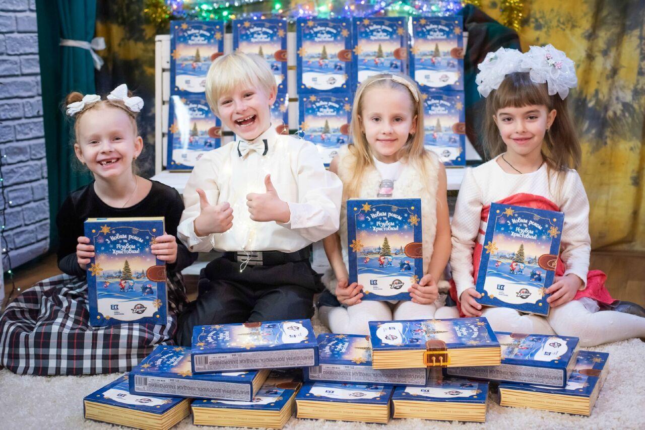 Діти залишилися задоволені подарунками