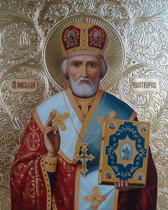 Святий Миколай Чудотворець.