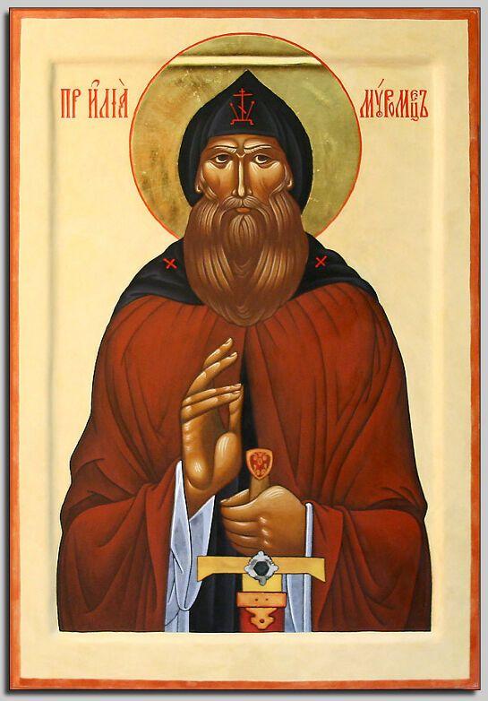 Преподобный чудотворец Илья Муромский