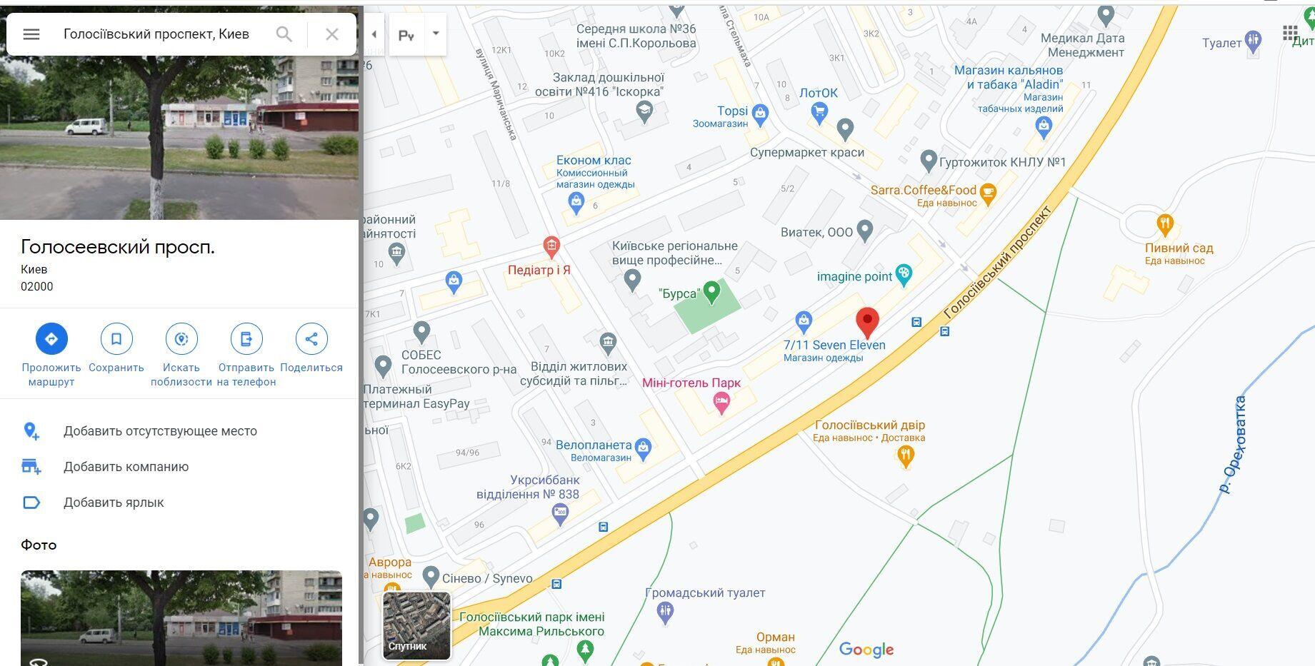 Голосеевский проспект на карте Киева