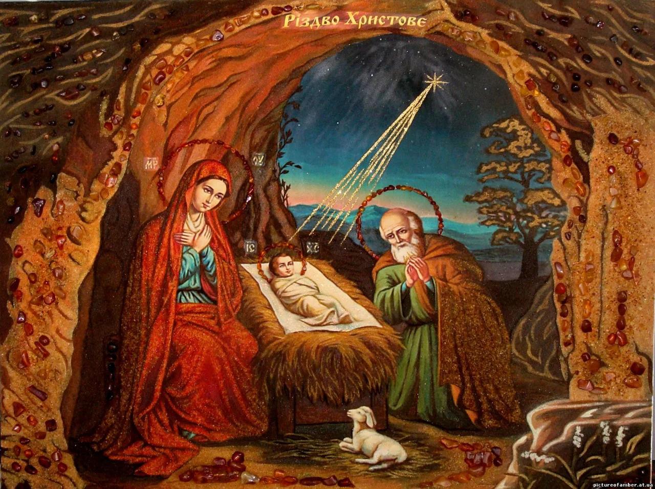 Рождество Христово – один из важнейших христианских праздников