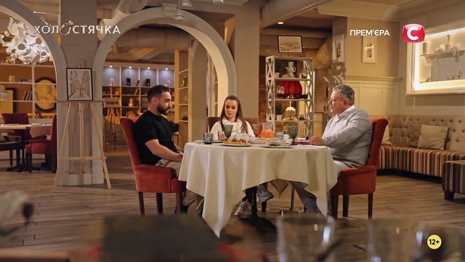 Ксения Мишина с отцом и Алексеем Тригубенко