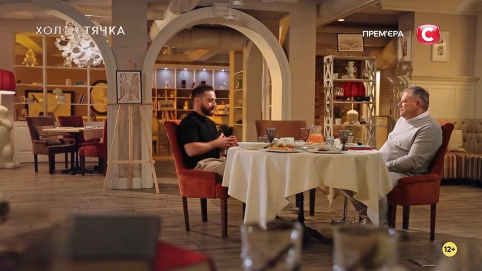 Алексей Тригубенко с отцом Ксении Мишиной Александром