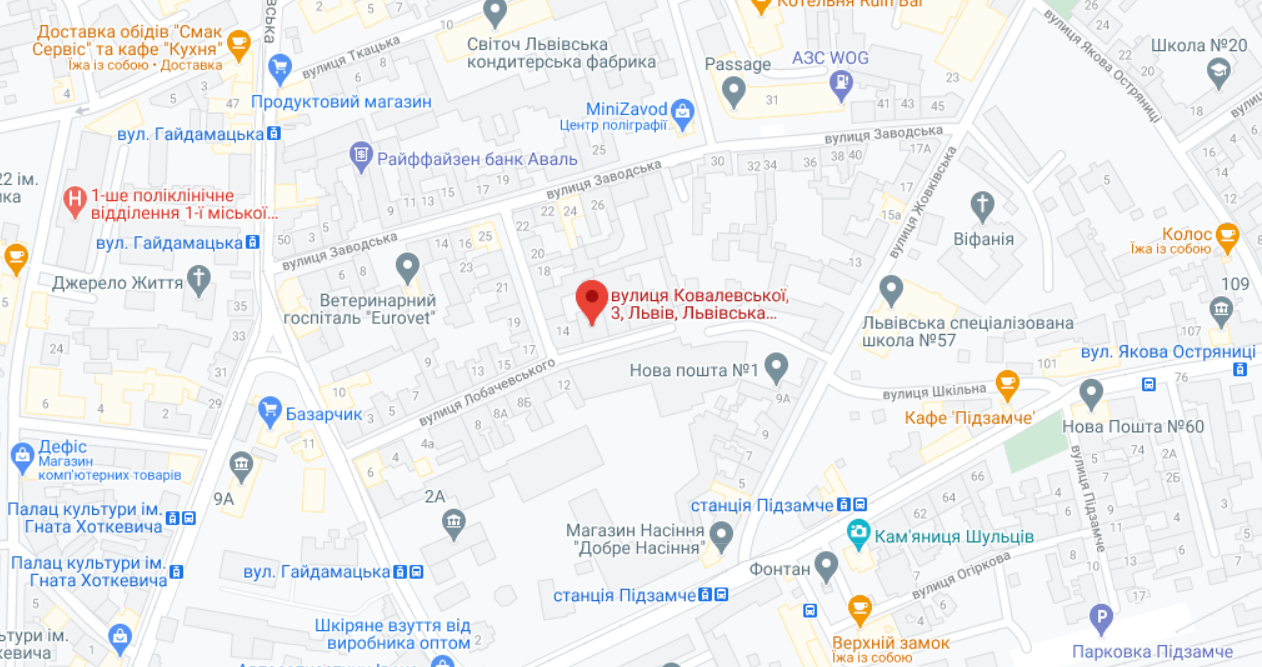 Місце НП у Львові
