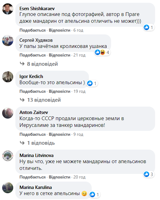 Деякі користувачі мережі переконують, що в СРСР не було дефіциту мандаринів