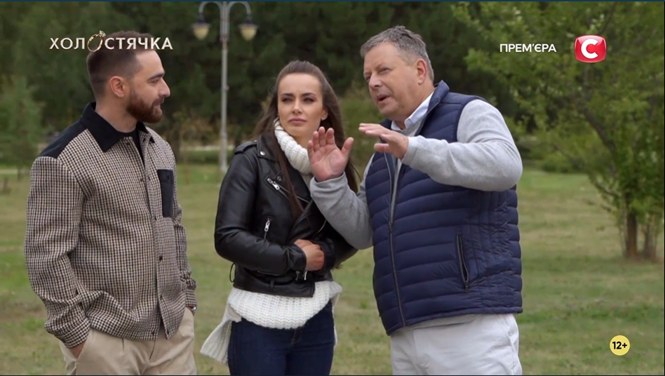 Ксения Мишина познакомила Алексея Тригубенко с отцом