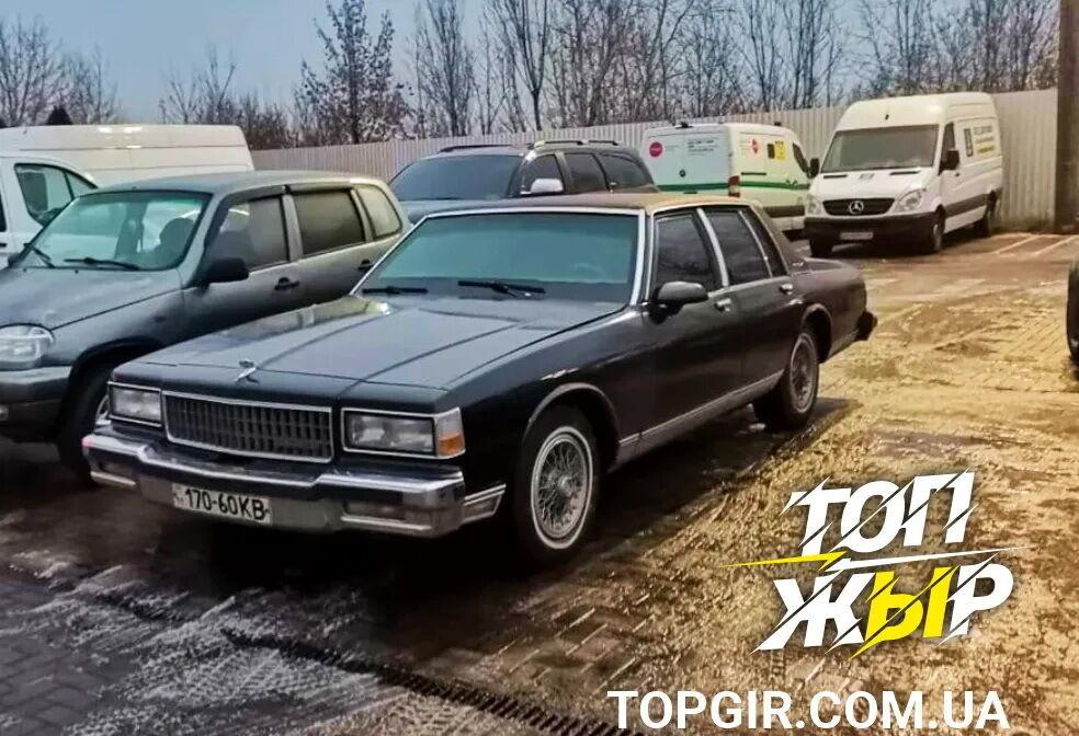 Найден бронированный седан Chevrolet Caprice украинского олигарха Евгения Щербаня