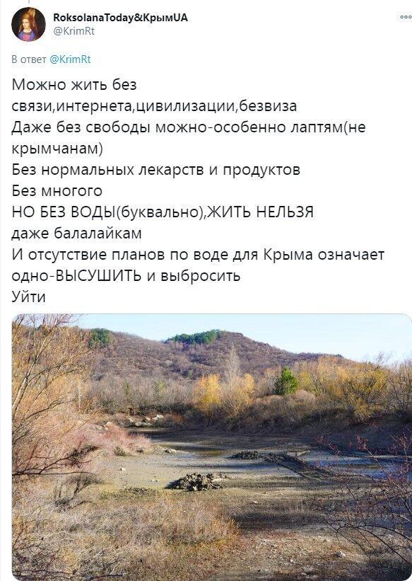 У России нет планов по воде для Крыма