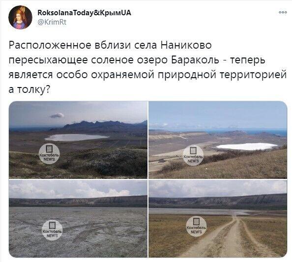 Озеро Бараколь взяли под охрану