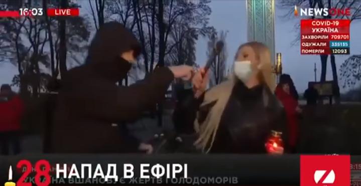Момент нападения на журналистку NewsOne Виолетту Товкес