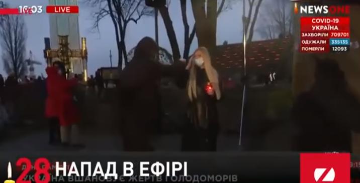 Нападающим на журналистку оказался ранее судимый киевлянин