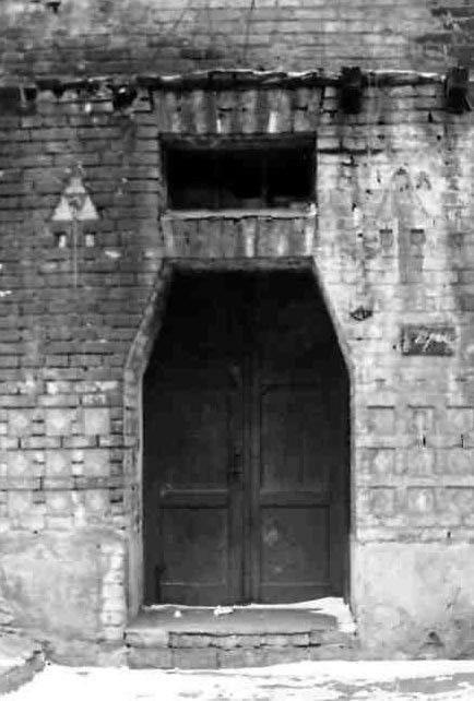 Будинок знесли у 1980-х роках