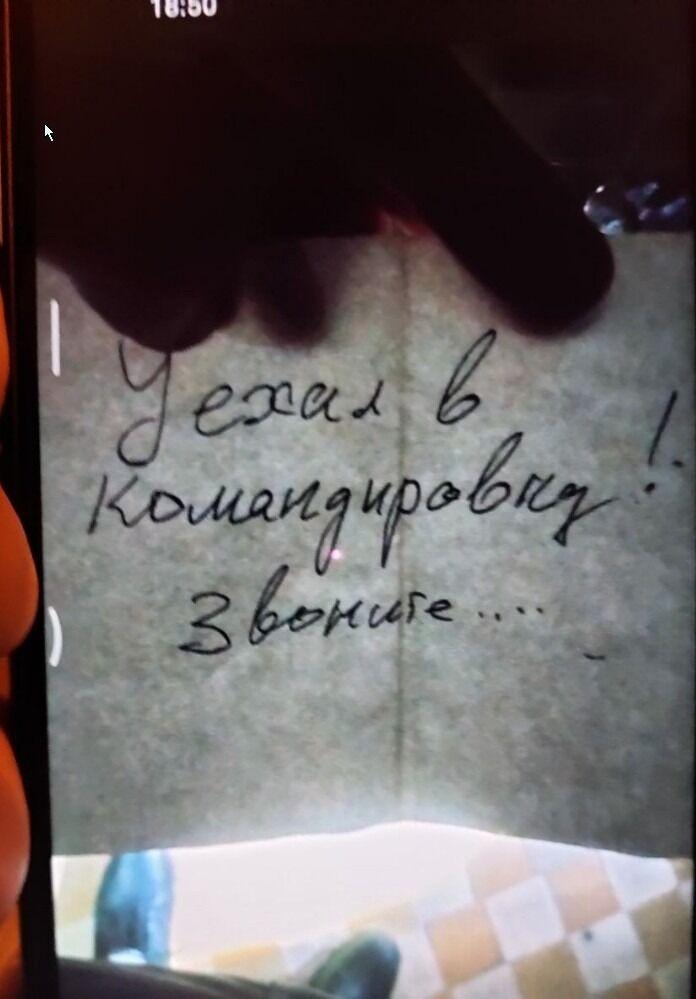 Друг Александра сказал, что почерк похож на его