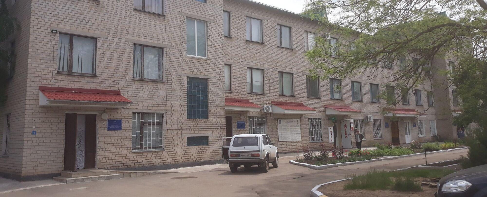 Баштанская центральная районная больница.