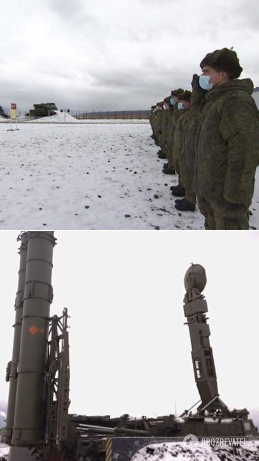 Россия разместила ЗРК С-300В4 на острове Итуруп