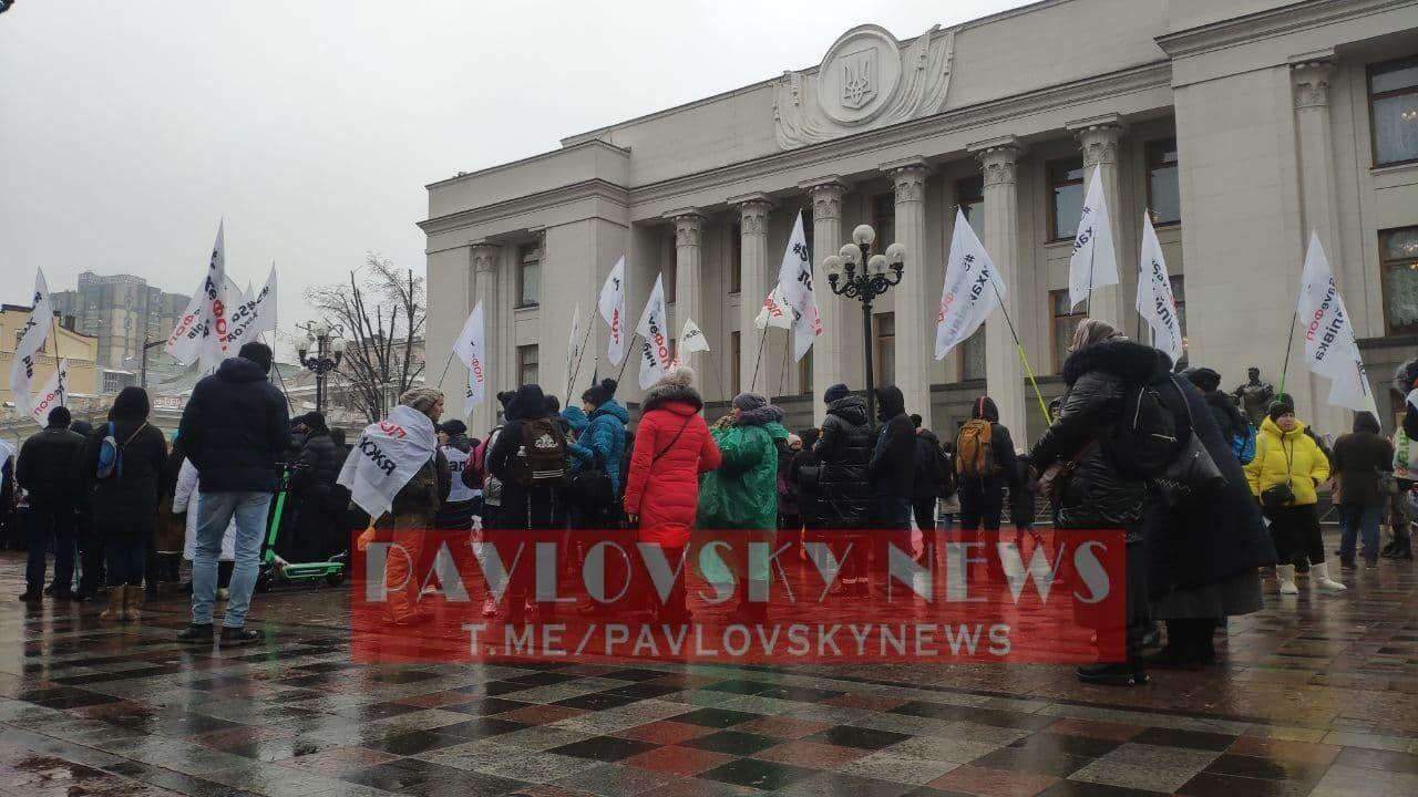 Мітинг ФОП під Верховною Радою.