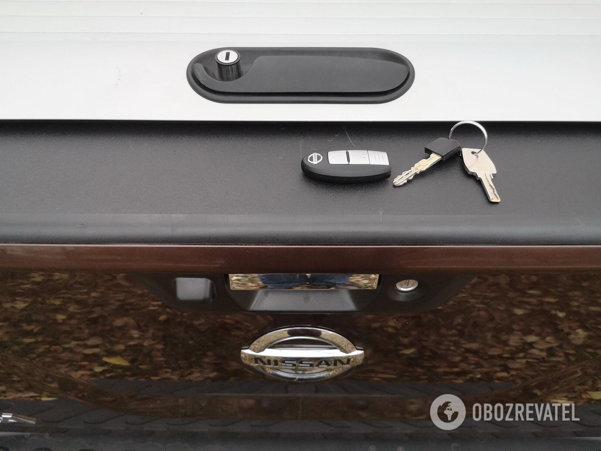 Для двери багажника и ролеты – индивидуальные ключи
