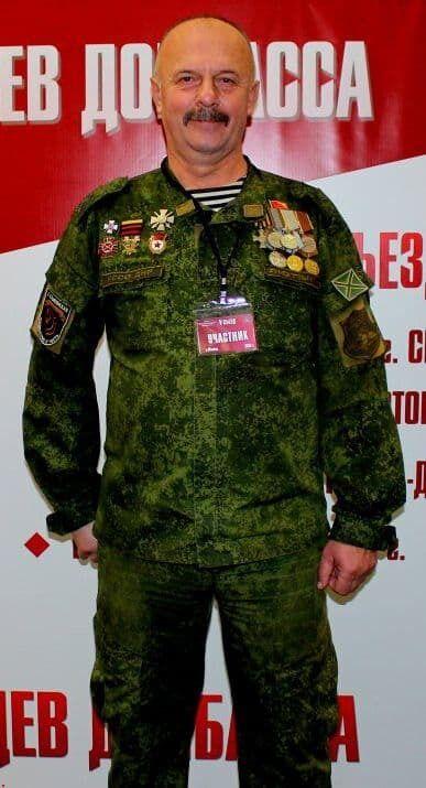 Альберт Стасенок