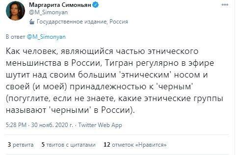 Twitter Маргариты Симоньян.