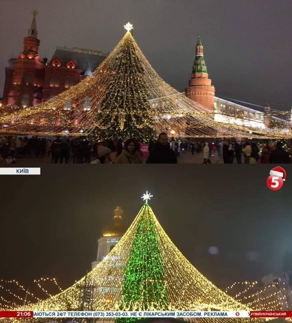 Вверху елка в Киеве, внизу в Москве на Манежной площади