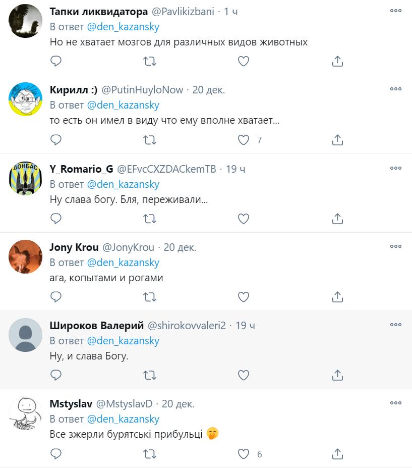 """""""ЛНР"""" похвасталась самообеспеченим продуктов: сеть высмеяла """"кормильцев"""""""