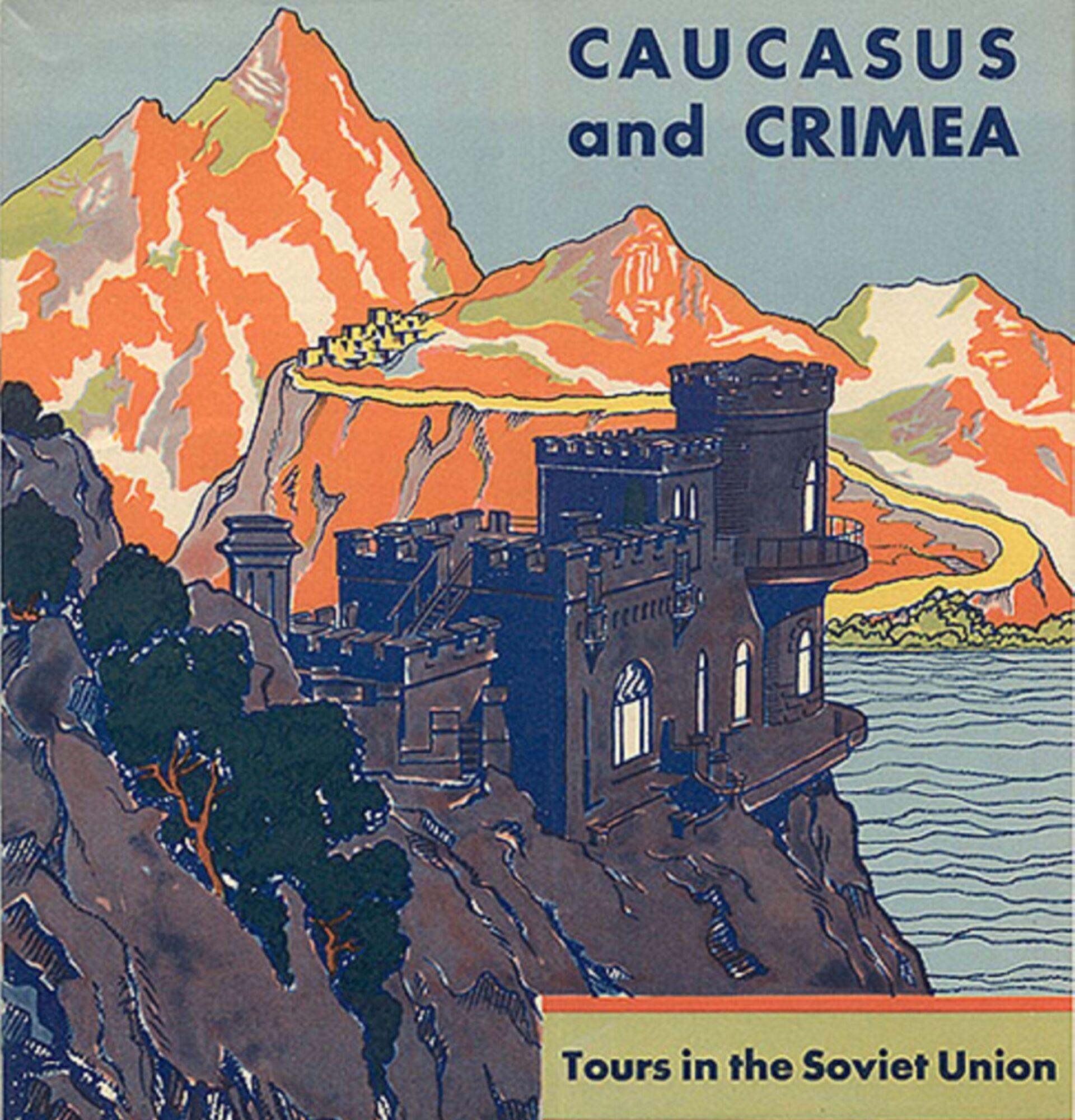 Плакат 1930-х для привлечения туристов в Крым