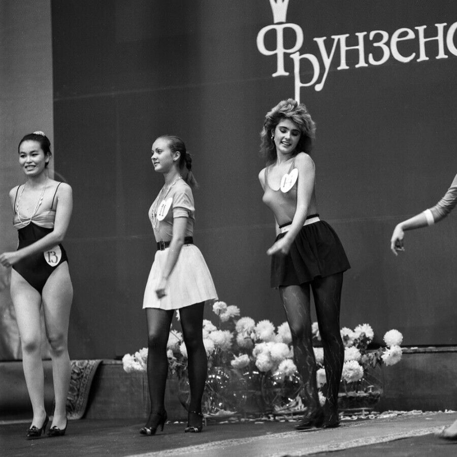 """Фрунзенские красавицы-88"""
