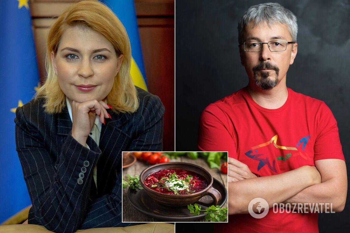 Ольга Стефанішина та Олександр Ткаченко