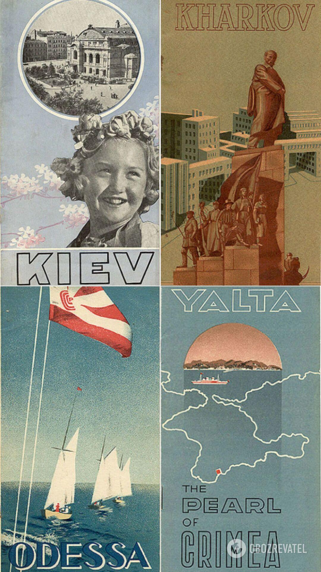 Туристические брошюры о Киеве, Харькове, Одессе и Ялте 1930-х