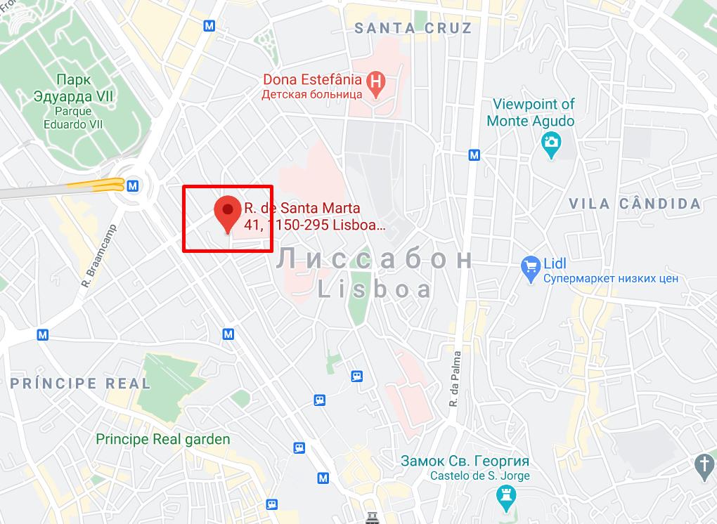Будинок обвалився в центрі Лісабона (Португалія).