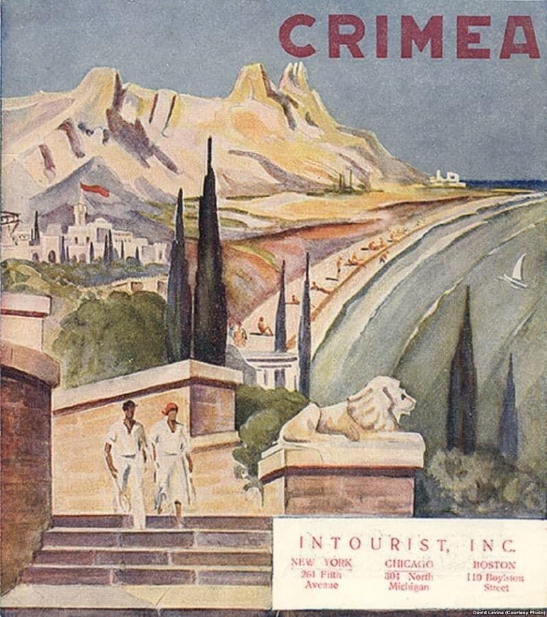 Плакат о путешествии в Крым 1930-х