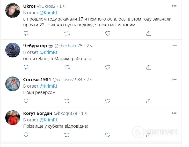 Реакция сети на предложение шантажировать Украину газом