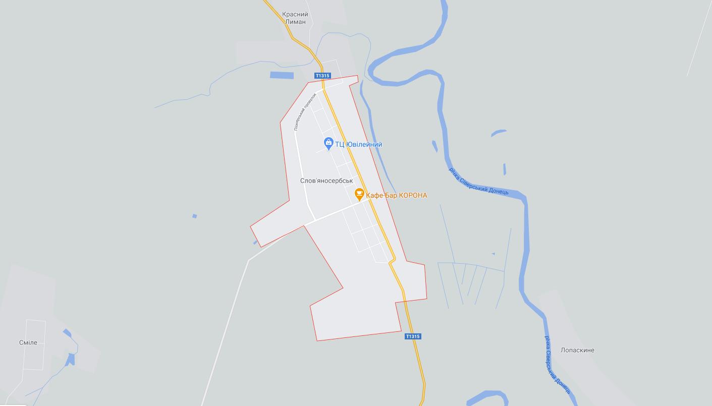 Оккупированный Славяносербск