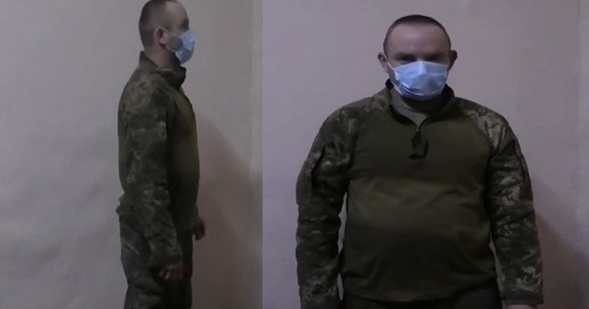 Александр Пупко попал в плен